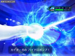 ROL:CI: EAS II //ARCO-2 [SAGA 2: Arca del Mundo. Un Sogukkense ¿entre nosotros?]\\ Colosseum_5