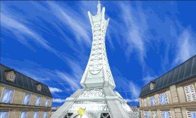 [Obrazek: prism-tower.png]